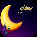 رمضان أحلى مع icon