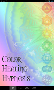 Hypnosis Chakra Color Therapy- screenshot thumbnail