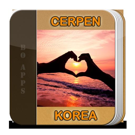 Cerpen Korea Terbaru