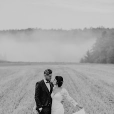 Hochzeitsfotograf Michaela Begsteiger (michybegsteiger). Foto vom 20.08.2019