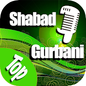 Shabad Gurbani Songs - MP3