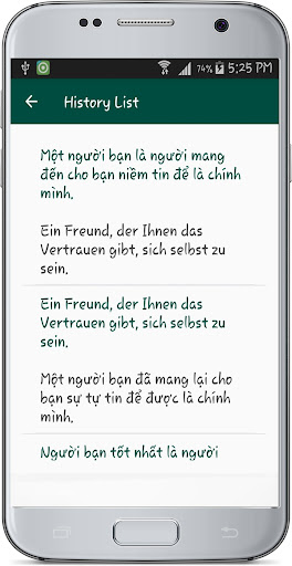 Vietnamese German Translate 1.2 screenshots 4