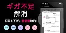 GYAO! - 無料動画アプリのおすすめ画像4