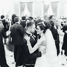 Wedding photographer Roman Karlyak (4Kproduction). Photo of 14.11.2017