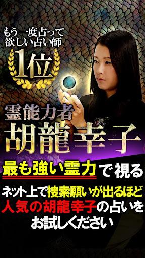「限定グルメ10連発」:2016年5月18日(水) | 特集 | UP! - 名古屋テレビ【メ ...