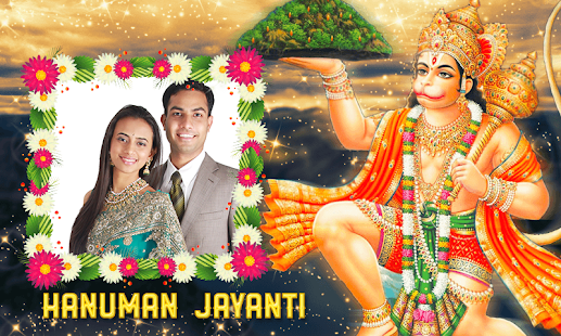 Download Hanuman jayanti photo frames For PC Windows and Mac apk screenshot 5