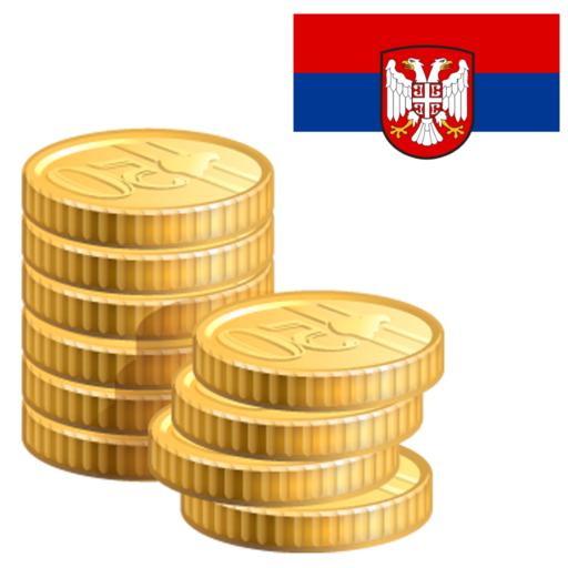 Android aplikacija Кованци из Србије
