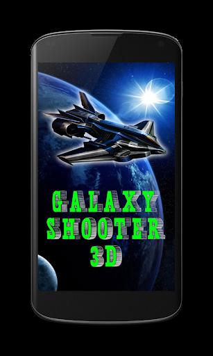 银河射手3D