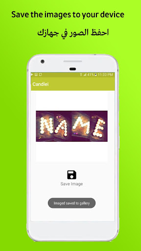 Photo Designer - Write your name with shapes 4 Screenshots 4