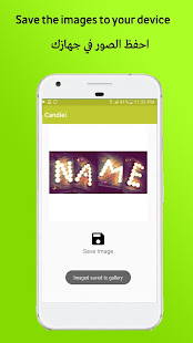 Photo Designer – Write your name with shapes 4