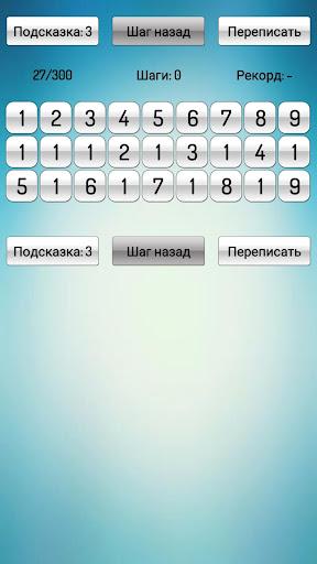 Digital Solitaire скачать на планшет Андроид