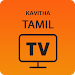 My Tamil TV icon