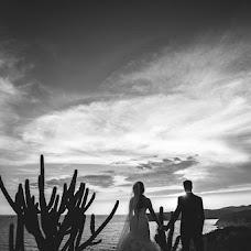 Wedding photographer Adrian Bonet (adrianbonet). Photo of 11.04.2016