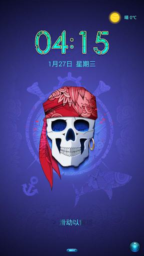 海盗王-闪电锁屏主题