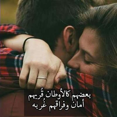 ... كلام في الحب screenshot 22 ...