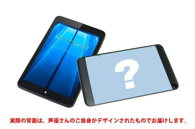 【NEW】 8インチWindowsタブレットPC 税抜:¥92,500(税込¥99,900)