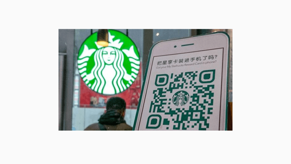 Starbucks increases sales with QR codes