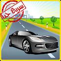 سباق السيارات 2016 لعبة عربيات icon
