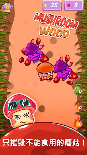 蘑菇树林--食用与不可食用