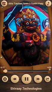 Kaal Bhairav Collection - náhled