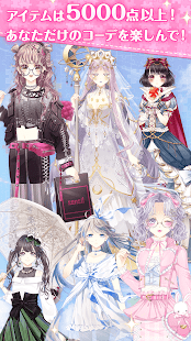 Sensil-Fantasy Dress Up Battle-