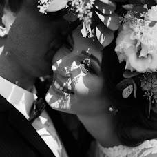 Wedding photographer Katya Akvarelnaya (katyaakva). Photo of 17.09.2016