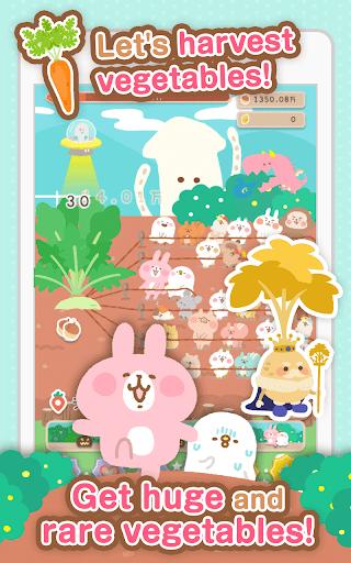 Giant Turnip Game screenshot 2
