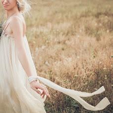 Wedding photographer Aleksandra Kuuz (AlexandraKuuz). Photo of 19.12.2017
