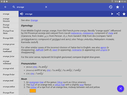 Download English Dictionary For PC Windows and Mac apk screenshot 9