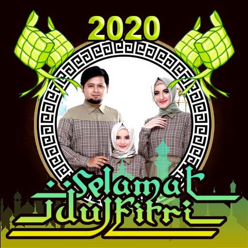 Kartu Ucapan Idul Fitri 2020 Photo Frame Lebaran Apps On