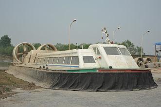 Photo: 黃河遊覽區-氣墊船
