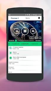 Lime HD TV Лайм HD TV  v3.5.2 [Mod] 3