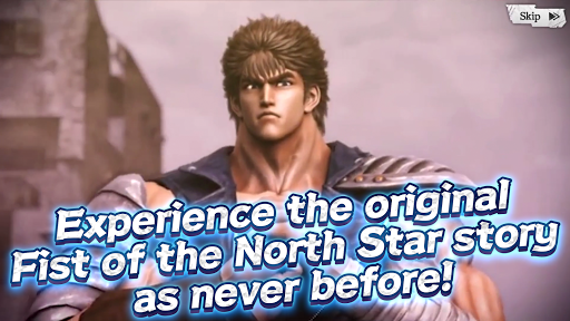Fist Of The North Star screenshot 13