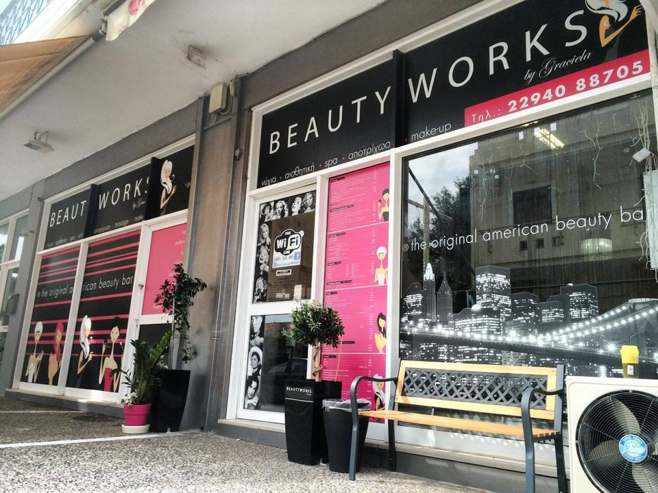BEAUTY WORKS BY GRACIELA