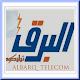BarqTelecom Download for PC Windows 10/8/7