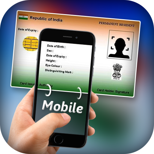 Link Aadhar card with Mobile