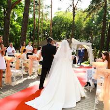 Wedding photographer Valeriya Ozerchuk (valeriaozz). Photo of 21.09.2017