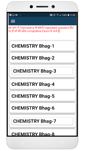 Objective Science Competitive Exam screenshot 5