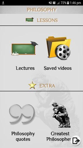 Philosophy - Lectures 1.56 screenshots 1