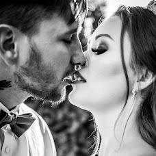 Wedding photographer Elina Tretynko (elinatretinko). Photo of 13.08.2018