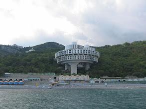 Photo: Druzhba Holiday Center Hall (Yalta, Ukraine)