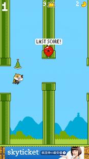 Flappy Cat - náhled