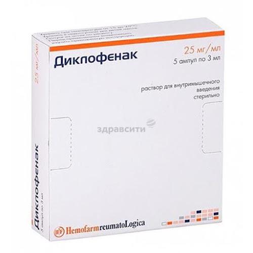 Диклофенак раствор для ин. 25мг/мл 3мл 5 шт.