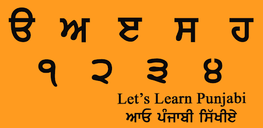 Learn Punjabi - Apps on Google Play