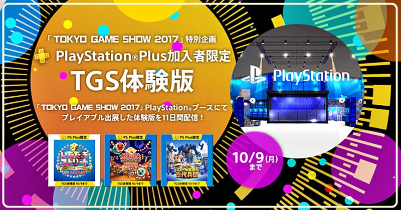 [Demo of Sony new games] เกมใหม่ที่เปิดให้ลองก่อนแค่ 11 วัน อย่าพลาดเชียว!!!