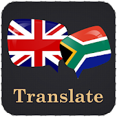 English Afrikaans Translator