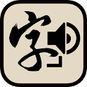 Link of Learn - Chinese 2 icon