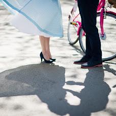 Wedding photographer Raifa Slota (Raifa). Photo of 03.06.2016