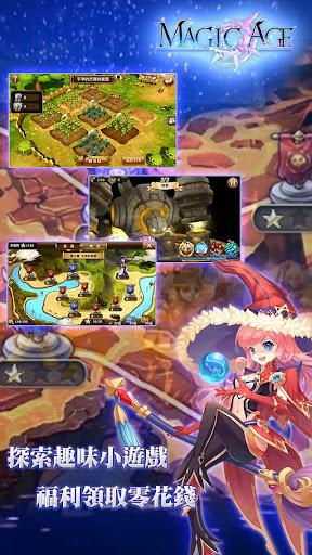 MAGIC AGE screenshot