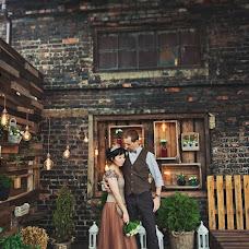 Wedding photographer Tatyana Safronova (Runa). Photo of 24.08.2016